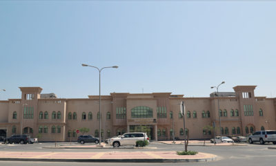 Government Building For Royal Comission