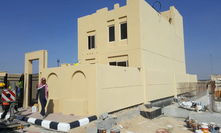 KPC Contribute in MOH project