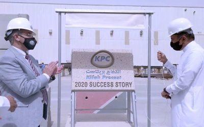 فيديو قصة نجاح 2020